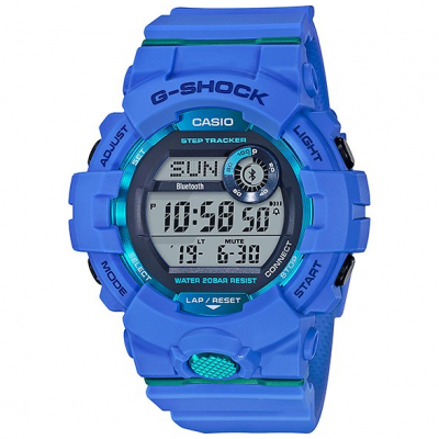 Casio G-SHOCK GBD 800-2 Bluetooth, Krokomer, Vode odolnosť 200M, 54.10 mm